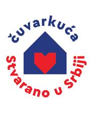 Cuvarkuca logo footer