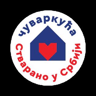 Cuvarkuca logo za prijavu