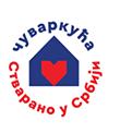 Stvarano u Srbiji - Cuvarkuca logo